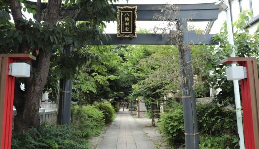 ほっこりする対応の宮司さんのいる神社!大和町八幡神社へ行ってきた【東京の神社】