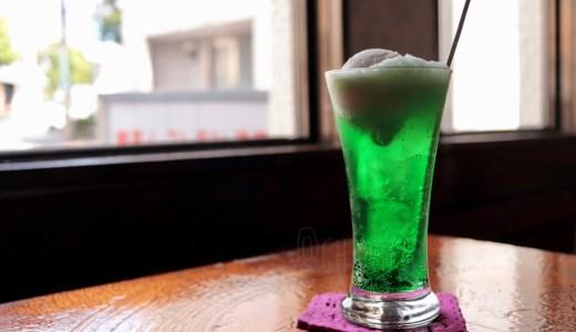【池上】オシャレなレトロ喫茶店 エルマカリへ行ってきた【東京のグルメ】