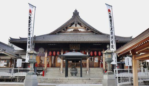 【名古屋】シールタイプの御朱印が話題!熱田神宮のすぐ近くにある圓通寺へ行ってきた【愛知の寺院】