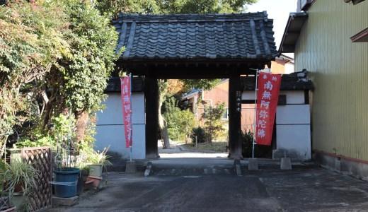 【津島】西方寺へ行ってきた【愛知の寺院】