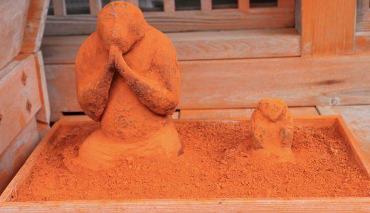 【鴻巣三社】珍しい猿の像?!三ツ木神社へ行ってきた【埼玉の神社】
