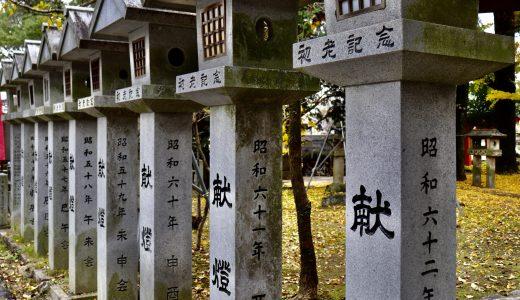 【犬山】犬山城のすぐ近く!針綱神社へ行ってきた【愛知の神社】
