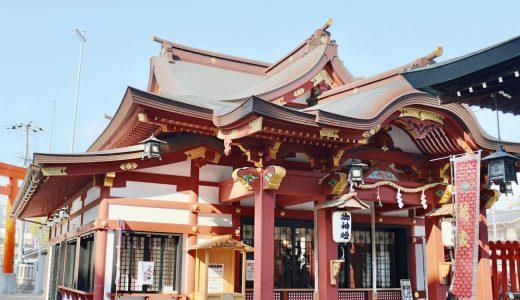 【神戸】柳原蛭子神社へ行ってきた【兵庫の神社】