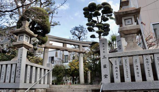 【神戸八社巡り】一宮神社へ行ってきた【兵庫の神社】