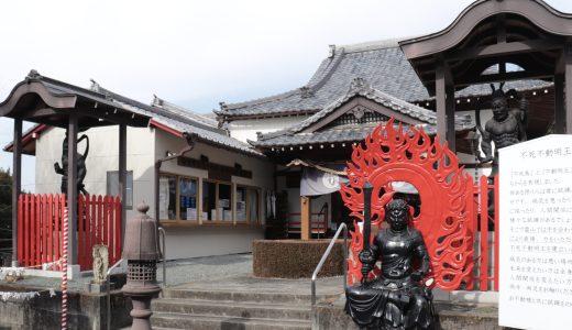 【桐生】お寺のテーマパーク!?成田山 赤城寺へ行ってきた【群馬の寺院】