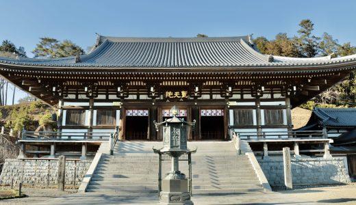 【日高市】高麗神社のすぐ近く!聖天院へ行ってきた【埼玉の寺院】