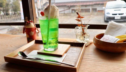 「えんにち茶屋」は上野國総鎮守 総社神社へ行ったら合わせて寄りたい古民家カフェだった!【群馬のグルメ】