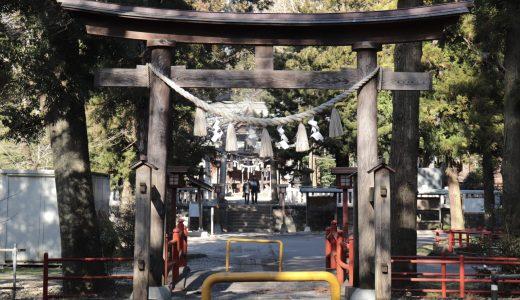 【小山】安房神社へ行ってきた【栃木の神社】