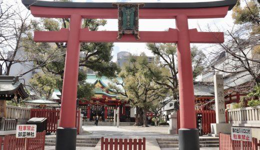 【淀屋橋】御霊神社へ行ってきた【大阪の神社】