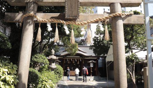 大阪屈指のパワースポット!サムハラ神社へ行ってきた【大阪の神社】