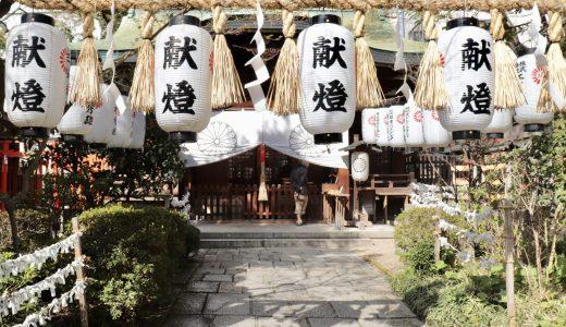 一生に一度の願いを叶えてくれるパワースポット!堀越神社へ行ってきた【大阪の神社】