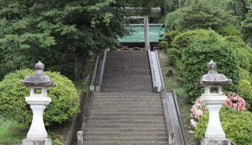 笠間総鎮守 三所神社/八坂神社へ行ってきた【茨城の神社】
