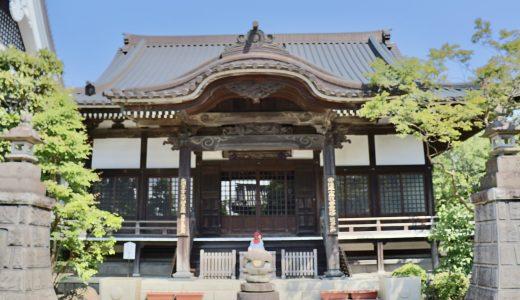 【水戸】神崎寺へ行ってきた【茨城の寺院】