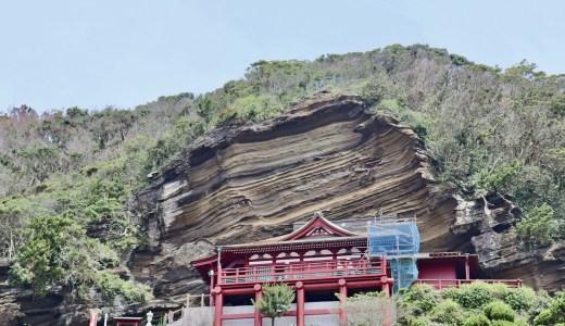 【館山】海のそばにある崖観音(大福寺)とその隣の諏訪神社へ行ってきた【千葉の寺院/神社】