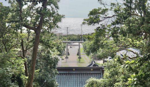 【館山】長い階段と海が見える境内が魅力!安房國一之宮 洲崎神社へ行ってきた【千葉の神社】