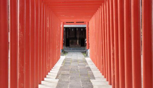 【東松山】箭弓稲荷神社へ行ってきた【埼玉の神社】