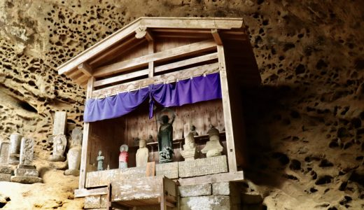 【秩父/小鹿野町】自然に癒される法性寺へ行ってきた【埼玉の寺院】