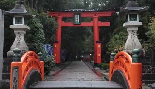 【熊野三山】熊野速玉大社へ行ってきた【和歌山の神社】