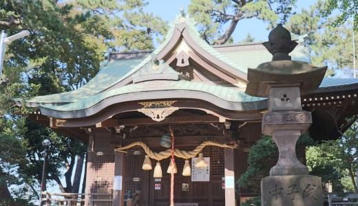 【船橋】山野浅間神社へ行ってきた【千葉の神社】
