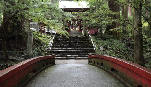 【北茨城】自然に癒されるパワースポット!花園神社へ行ってきた【茨城の神社】