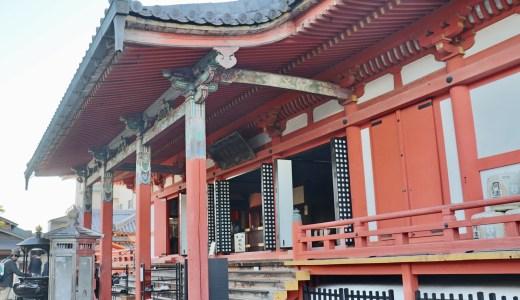 【ちくの西国三十三観音巡り#10】六波羅蜜寺へ行ってきた【京都の寺院】