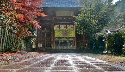 【南丹】茅葺屋根の社殿に感動!摩氣神社へ行ってきた【京都の神社】