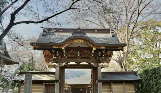 【坂東】自性院へ行ってきた【茨城の寺院】