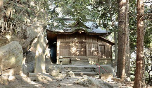 【石岡】山の中のパワースポット!染谷佐志能神社へ行ってきた【茨城の神社】