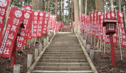 【宇都宮】山の中に鎮座する神社!羽黒山神社へ行ってきた【栃木の神社】
