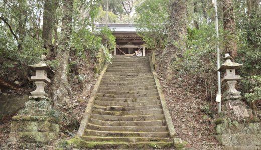 【那須烏山】加茂神社へ行ってきた【栃木の神社】