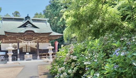 【北茨城】上岡稲荷神社へ行ってきた【茨城の神社】