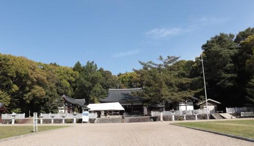 奈良縣護国神社へ行ってきた【奈良の神社】
