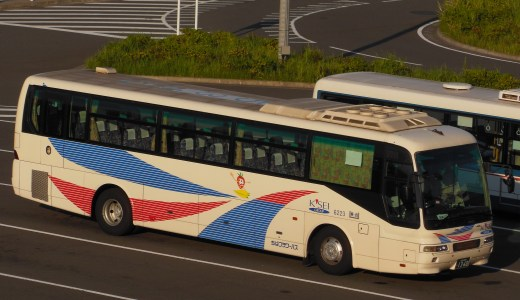 成田200か1360