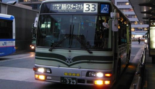 京都200か329