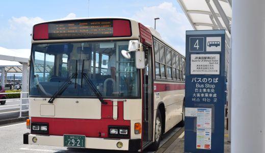 静岡22き2921