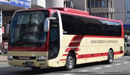 長野200か1558