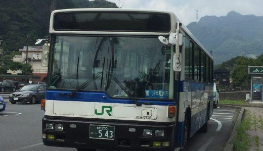 長野200か・543