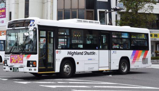 松本200か1226