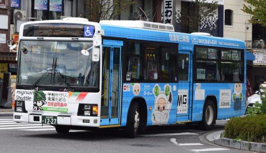 松本200か1227