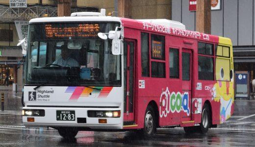 長野200か1283
