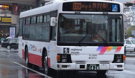 長野200か1424