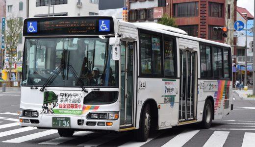 松本200か・196