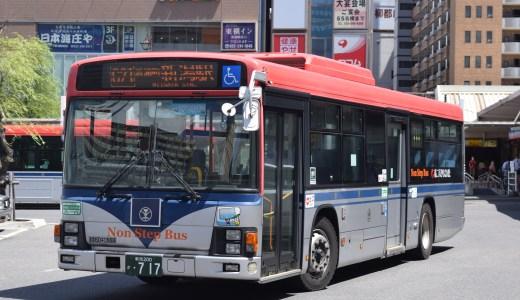 新潟200か・717