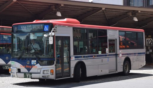新潟200か・957