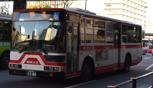 岐阜200か1144
