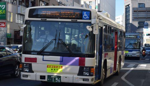 静岡200か・196