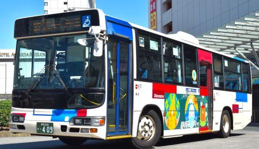 静岡200か・409