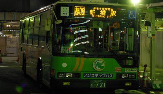 品川200か・721