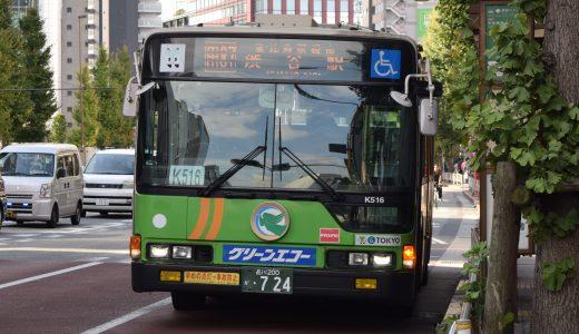 品川200か・724