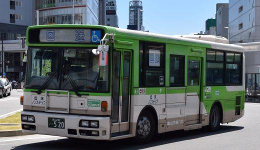 富山230い・520